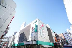 人気の中央線 井の頭線 吉祥寺の不動産仲介 店舗仲介 店舗探しはユニバーサル リアルティにお任せください。